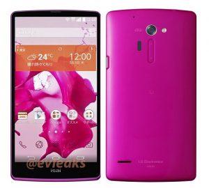 Se filtraron renders de LG Isai FL en rosa;  Especificaciones reveladas