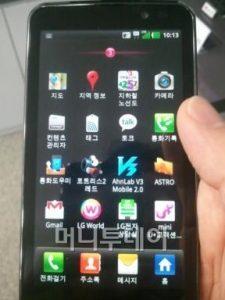 Se filtró el primer teléfono Android HD de LG [Images]