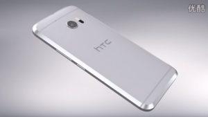 Se filtró el video promocional de HTC 10 antes del lanzamiento