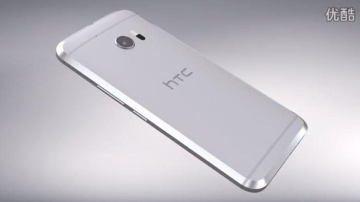 htc-10-promo-video-5