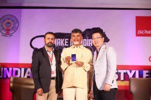 Se lanzó el teléfono inteligente Gionee F103 'Made in India' para Rs.  9999