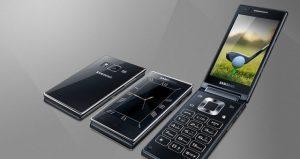Se presenta el teléfono plegable Samsung SM-G9198 con dos pantallas