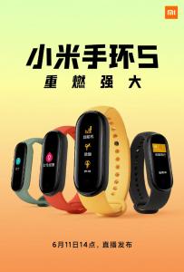 Se revelan el diseño y las opciones de color del rastreador de ejercicios Xiaomi Mi Band 5