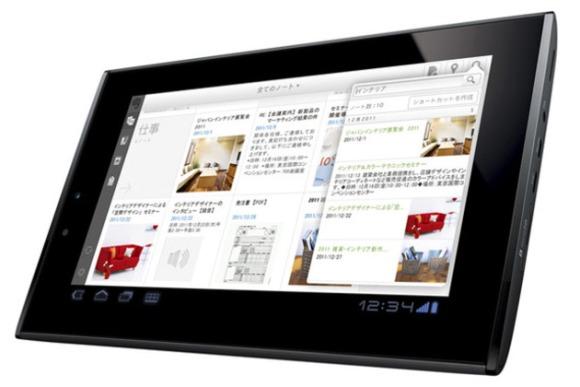 Sharp lanzará la tableta Galápagos de 7 pulgadas en diciembre