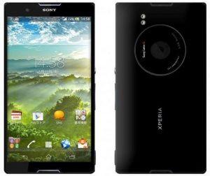 Sony prepara una versión más pequeña pero potente de Honami i1