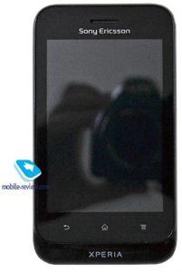 Sony ST21i Tapioca vuelve a filtrarse