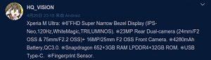 Sony Xperia M Ultra con pantalla Full HD de 6 pulgadas y superficies de configuración de cámara dual de 23 MP