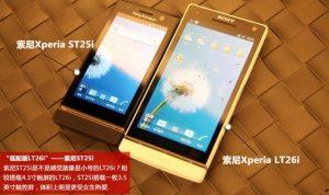 Sony Xperia U se filtra en una extensa sesión de fotos con Xperia S
