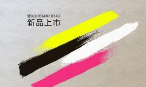 Sony Xperia Z1 Mini podría lanzarse en China el 14 de enero