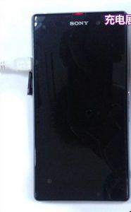 Sony Xperia Z1 visto en la FCC de China;  Podría incluir una luz de notificación LED