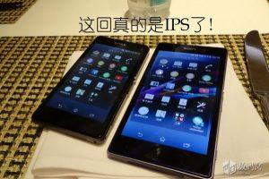 Sony Xperia Z1S visto junto a Xperia Z1;  Puede presentar una pantalla IPS