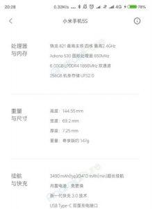 Superficie de especificaciones de Xiaomi Mi 5s;  Procesador Snapdragon 821 y 6 GB de RAM a cuestas