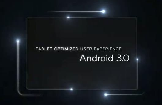 T-Mobile y LG Mobile Phones anuncian su primera tableta 4G con Android 3.0: T-Mobile G-Slate