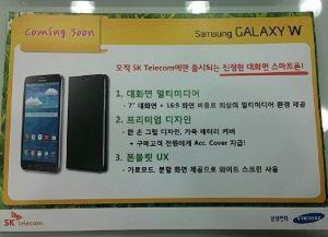 Tableta Samsung Galaxy W con superficies de pantalla HD de 7 pulgadas en China