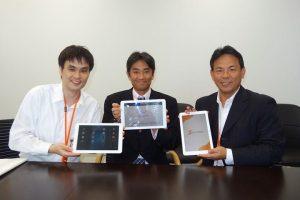 Tableta Tizen OS con superficies de visualización de 10,1 pulgadas