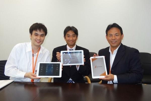 La primera tableta basada en Tizen OS está aquí