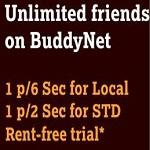 "Tata Docomo presenta ""BuddyNet"", local On-net @ 1 paise / 6 segundos, STD @ 1 paise / 2 segundos"