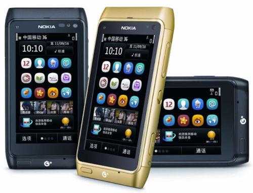 Teléfonos Nokia T7-00 y 702T TD-SCDMA para China