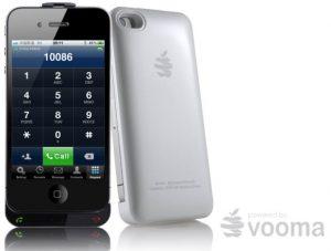 Una funda para iPhone 4 que lo convierte en un teléfono con doble SIM