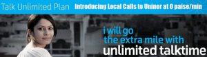 Uninor Maharashtra introduce una tarifa de 0 paise / min para llamadas en la red