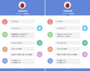Variantes del Samsung Galaxy S5 con diferentes especificaciones detectadas en los puntos de referencia