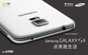 Versión de doble SIM del Samsung Galaxy S5 disponible en China