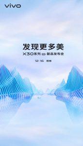 Vivo X30 confirmado para lanzarse en China el 16 de diciembre