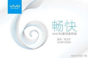 Vivo X6 se dará a conocer el 30 de noviembre