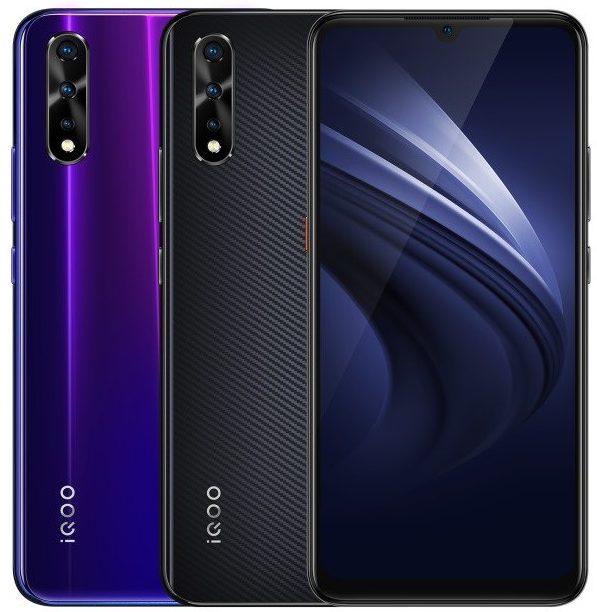 Vivo-iQOO-Neo-image-e1562140716872