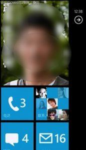 Windows Phone 8.1 para traer mosaicos más grandes y un teclado estilo Swype