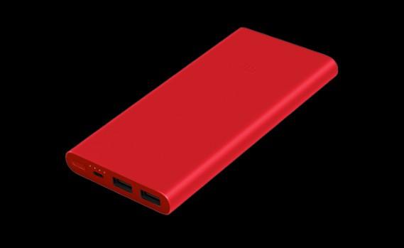 Xiaomi-Mi-Power-Bank-2i-Red-Edition