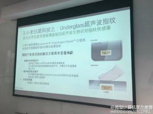 Xiaomi Mi 5s con sensor de huellas dactilares ultrasónico Snapdragon Sense ID deportivo