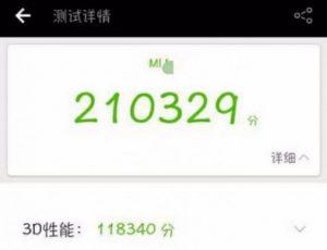 Xiaomi Mi 6 obtiene la friolera de 210329 puntos en los puntos de referencia de AnTuTu
