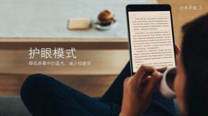 Xiaomi Mi Pad 3 con superficies de pantalla de 9,7 pulgadas antes del lanzamiento