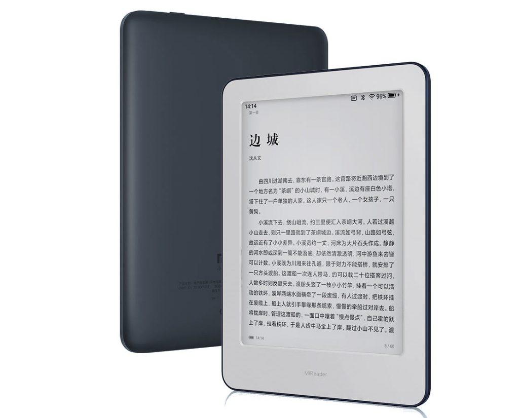Xiaomi-Mi-Reader-Destacado