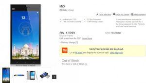 Xiaomi Mi3 se agota en India después de que Flipkart se estrella debido al alto tráfico