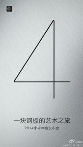 Xiaomi Mi4 podría presentarse el 22 de julio