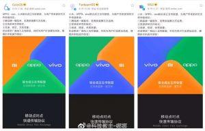 Xiaomi, Oppo y Vivo anuncian una alianza de transferencia de archivos entre marcas