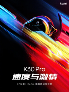 Xiaomi Redmi K30 Pro 5G confirmado para lanzarse el 24 de marzo en China