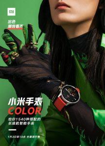 Xiaomi Watch Color confirmado para lanzarse en China el 3 de enero