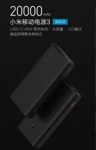 Xiaomi anuncia Mi Power Bank 3 con puerto USB tipo C con capacidad de carga de hasta 45W