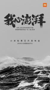Xiaomi anunciará su Pinecone SoC el 28 de febrero