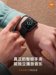 Xiaomi confirma que Mi Watch será compatible con la reproducción de música independiente