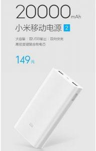 Xiaomi lanza Mi Power Bank de 20000 mAh mejorado con carga rápida bidireccional