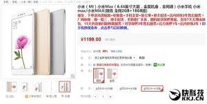Xiaomi lanza la variante de 2 GB del Mi Max en China