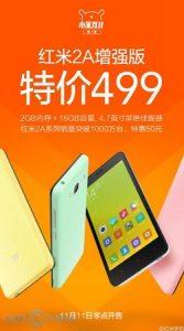 Xiaomi lanza la variante mejorada de Redmi 2A con 2 GB de RAM y 16 GB de almacenamiento