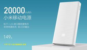 Xiaomi lanza un banco de energía de 20000 mAh en China