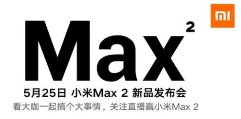 xiaomi-mi-max-2-launch-invite