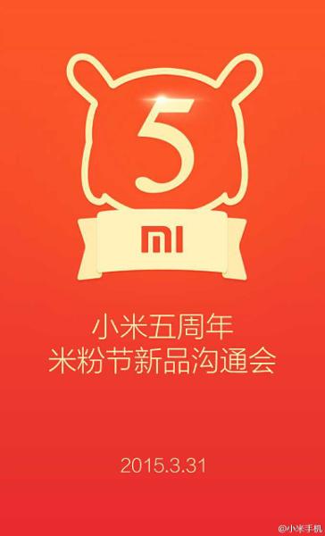 Xiaomi-5th