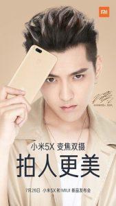 Xiaomi presentará oficialmente Mi 5X y MIUI 9 con cámara dual el 26 de julio